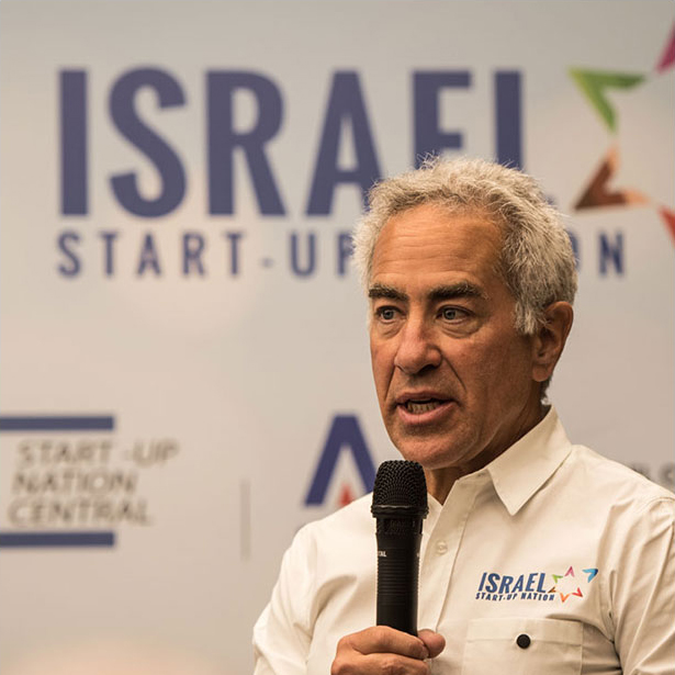 Israel Start-Up Nation Bild 1